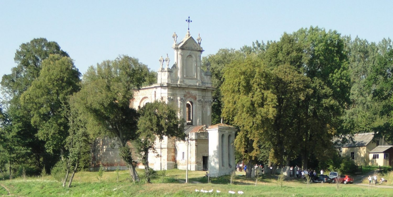 Hodowica koło Lwowa – Годовиця під Львовом
